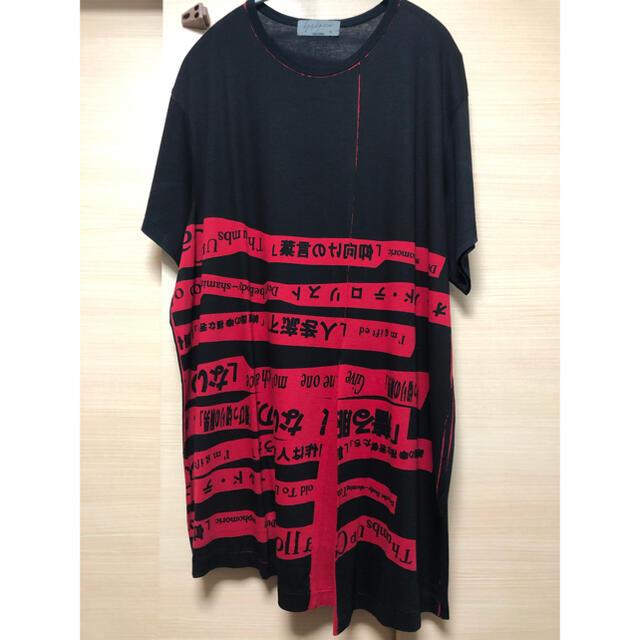 Yohji Yamamoto(ヨウジヤマモト)のyohji yamamoto  18ss 着る服ないの カットソー メンズのトップス(Tシャツ/カットソー(半袖/袖なし))の商品写真