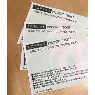 トウホウ(東邦)のTOHOシネマズ TCチケット (その他)