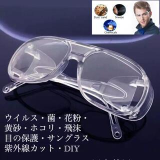 スポーツサングラス メガネ 医療用メガネ DIY  安全ゴーグル 花粉症