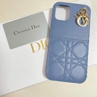 ディオール(Dior)の新品•未使用 ディオール iphone12 pro(iPhoneケース)