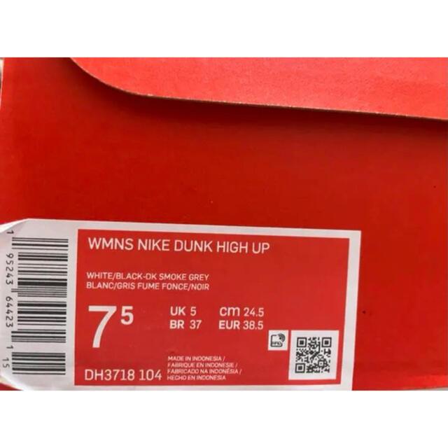 NIKE(ナイキ)の【新品】24.5㎝ ナイキ ウィメンズ ダンク ハイ アップ ブラック/ホワイト レディースの靴/シューズ(スニーカー)の商品写真