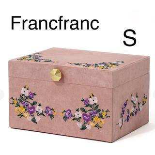 Francfranc - 【新品未使用】Francfranc♡ジュエリーボックスS ピンク花刺繍