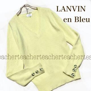 ランバンオンブルー(LANVIN en Bleu)のウール ロング ニット セーター レモン イエロー Vネック グログラン リボン(ニット/セーター)