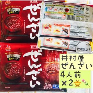 イムラヤ(井村屋)の9/28〜 井村屋 ぜんざい ファミリーパック 4人前 ×2(菓子/デザート)