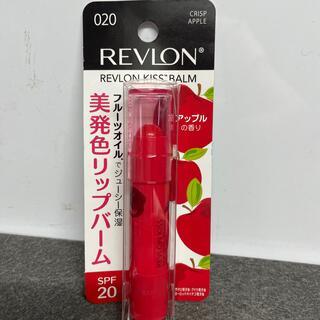 レブロン(REVLON)のm♡様専用 レブロン キス バームリップ バーム020 CRISP APPLE(リップケア/リップクリーム)