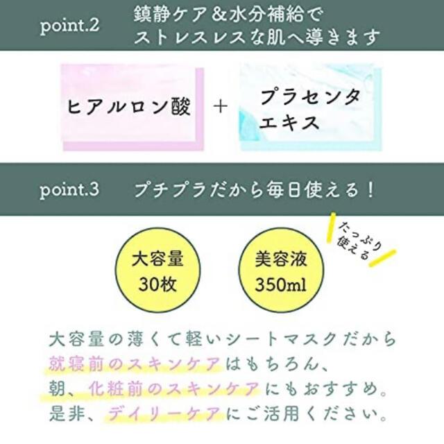 【送料無料】CICA シカモイストフェイスマスク パック 30枚入 コスメ/美容のスキンケア/基礎化粧品(パック/フェイスマスク)の商品写真