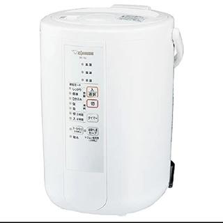 ゾウジルシ(象印)の象印 スチーム式加湿器 ホワイト 3.0L EERQ50WA(加湿器/除湿機)