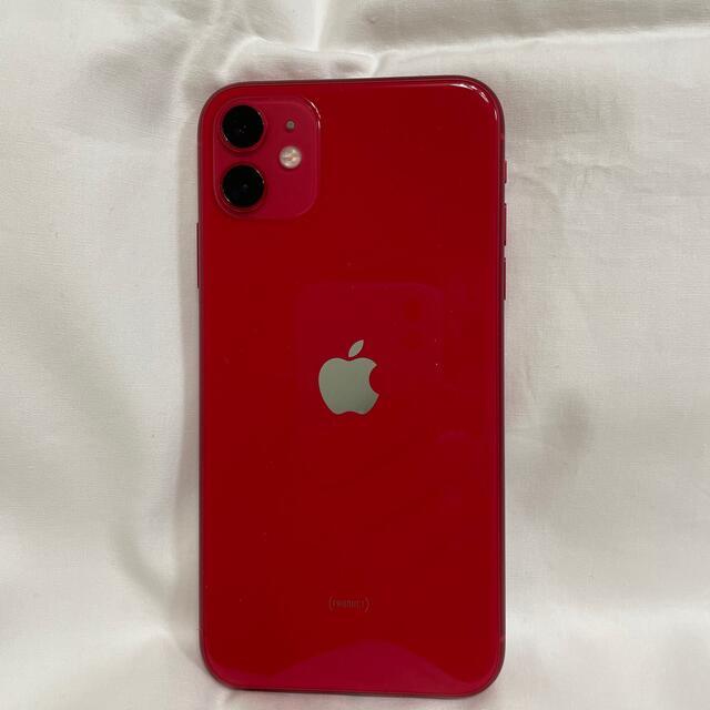 Apple(アップル)のiPhone 11 64G.  ジャンク スマホ/家電/カメラのスマートフォン/携帯電話(スマートフォン本体)の商品写真
