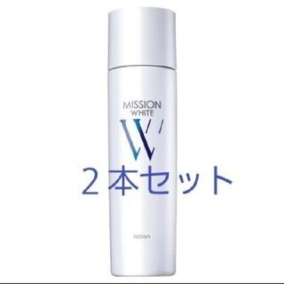 エイボン(AVON)の2本セット~ミッション ホワイト ローション(化粧水/ローション)