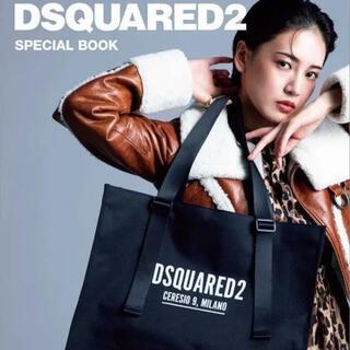 DSQUARED2 - DSQUARED2 ディースクエアードBIG スクエア トートバッグ