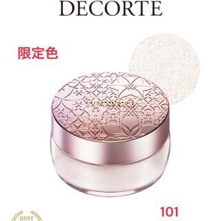 COSME DECORTE - 9月16日限定発売 コスメデコルテ フェイスパウダー 101 (おまけ付き)