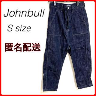 【★新古品(実質新品)★】Johnbullジョンブルベイカーズパンツ Sサイズ