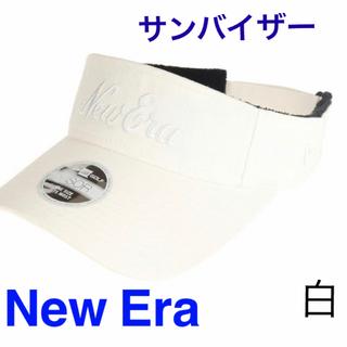 NEW ERA - ニューエラ NEW ERA サンバイザー フリー UV white
