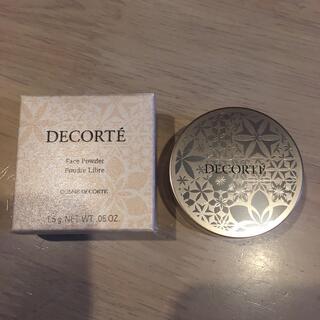 COSME DECORTE - コスメデコルテ フェイスパウダー 80 グロウピンク