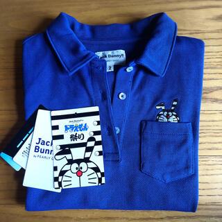 PEARLY GATES - ジャックバニー ポロシャツ ゴルフウェア レア商品