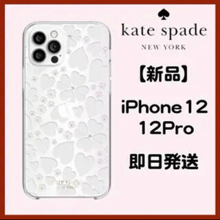 ケイトスペードニューヨーク(kate spade new york)の【katespade】iPhone12/12Pro ケース クローバー ハート(iPhoneケース)