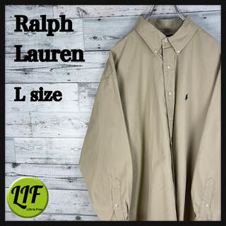 Ralph Lauren - 【希少‼︎】ラルフローレン 刺繍 ワンポイント90s 長袖 BDシャツ ベージュ