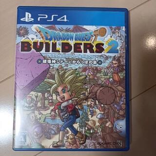 PS4ソフト ドラゴンクエストビルダーズ2