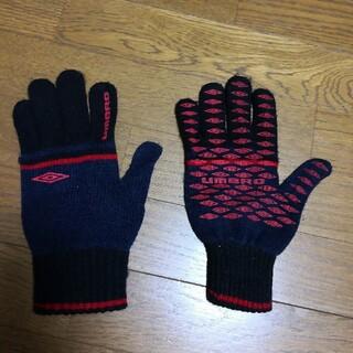 アンブロ(UMBRO)のUMBRO 手袋 アンブロ(その他)