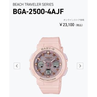 Baby-G - 極美品 CASIO カシオ Baby-G  腕時計 BGA-2500 ピンク