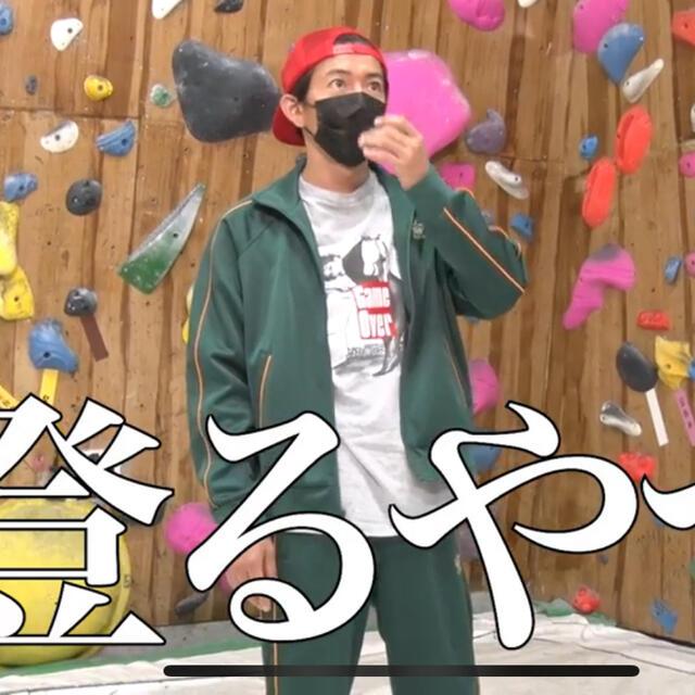 Supreme(シュプリーム)のsupreme game over Tee 木村拓哉キムタク私物着 メンズのトップス(Tシャツ/カットソー(半袖/袖なし))の商品写真