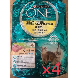 ネスレ(Nestle)のピュリナワン 避妊・去勢した猫の体重ケア 4kg ×4(ペットフード)