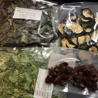 干し芋&乾燥野菜セット 限定品(野菜)