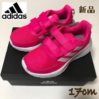 adidas - アディダス adidas スニーカー  TENSAUR RUN C