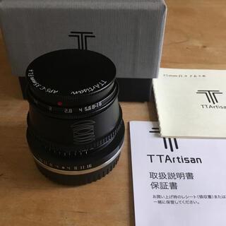 TT Artisan 35mm f1.4C X(富士フイルムXマウント)