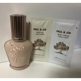 PAUL & JOE - ポール&ジョー☆ラトゥーエクラ 下地