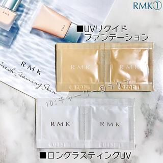 RMK - 【RMK-①】UVリクイドファンデ・ロングラスティングUV