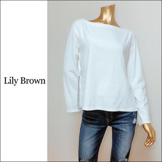 リリーブラウン(Lily Brown)のLily Brown サイドスリット 長袖 カットソー プルオーバー*ZARA(カットソー(長袖/七分))