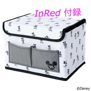ミッキーマウス(ミッキーマウス)のインレッド 8月号 付録 ミッキーマウス デザイン 収納ボックス inred(小物入れ)