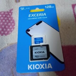 東芝 - 新品 送料無料 KIOXIA microSDXC マイクロ sdカード128GB