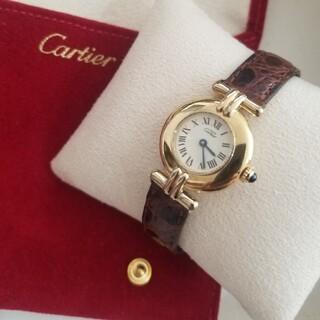 Cartier - クーポンでお安く!オーバーホール済 美品 カルティエ マストコリゼ