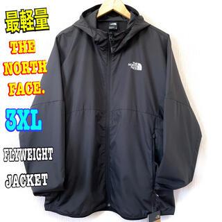 THE NORTH FACE - 最軽量 ♪ 新品 ノースフェイス FLYWEIGHT ジャケット 黒 3XL