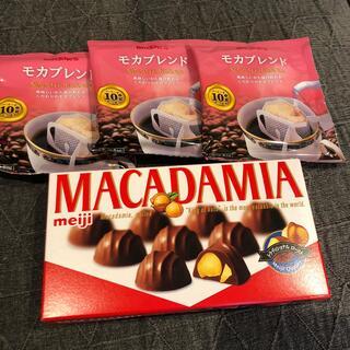 明治 - 明治 マカダミアチョコレート ドリップコーヒー