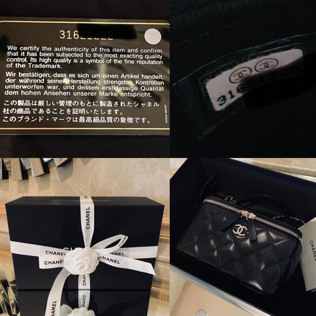 CHANEL(シャネル)の新品未使用 シャネル 新作 ミニ ヴァニティ ケース トップハンドル マトラッセ レディースのバッグ(ショルダーバッグ)の商品写真