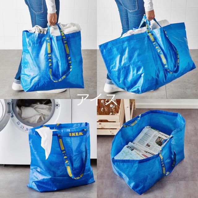 IKEA(イケア)のIKEA イケア バッグ 3枚セット ショッピングバッグ エコバッグ レディースのバッグ(エコバッグ)の商品写真