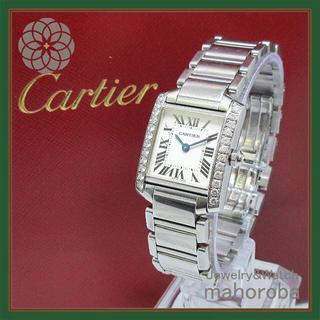 仕上げ済☆Cartier カルティエ タンクフランセーズSM 天然ダイヤ 時計