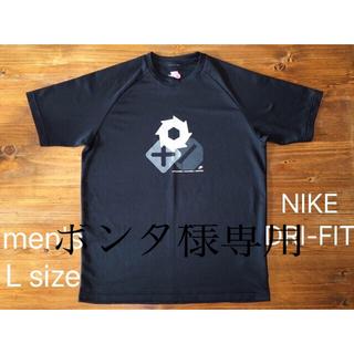 NIKE - NIKE  DRI-FIT  Tシャツ