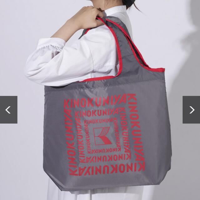 宝島社(タカラジマシャ)の紀伊國屋 エコバッグ グレー ベリーピンク パッキン 雑誌付録  レディースのバッグ(エコバッグ)の商品写真