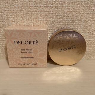 COSME DECORTE - コスメデコルテ フェイスパウダー 00 ミニ 1.5g