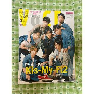 キスマイフットツー(Kis-My-Ft2)のVoCE9月号 KiS-My-Ft2(アイドルグッズ)