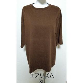 ユニクロ(UNIQLO)のワンコイン価格 UNIQLO ユニクロ エアリズムオーバーサイズコットンt(Tシャツ/カットソー(半袖/袖なし))