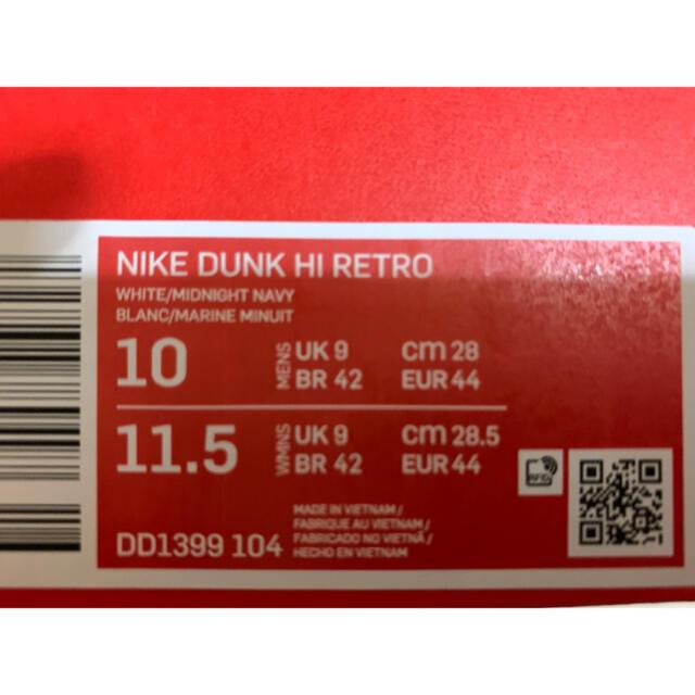 "NIKE(ナイキ)のNIKE DUNK HIGH ""CHAMPIONSHIP NAVY""28CM メンズの靴/シューズ(スニーカー)の商品写真"