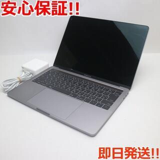 アップル(Apple)の美品MacBookPro2016 13インチCorei5 8GB512GB(ノートPC)