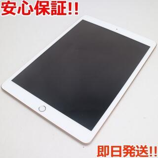 アイパッド(iPad)の超美品 iPad 第8世代 Wi-Fi 32GB  ゴールド(タブレット)