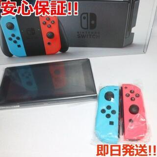ニンテンドースイッチ(Nintendo Switch)の新品 Nintendo Switch ネオンブルーネオンレッド (家庭用ゲーム機本体)