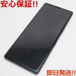 ソニー(SONY)の新品同様 802SO Xperia 1 ブラック  SIMロック解除済み(スマートフォン本体)